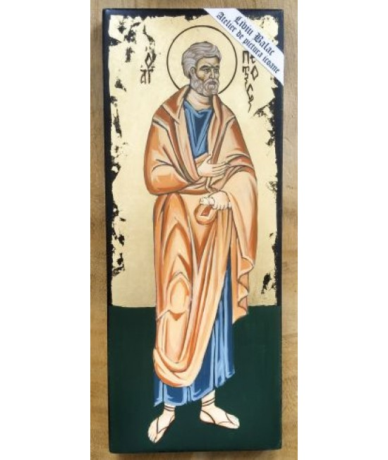 Saint Apostle Peter